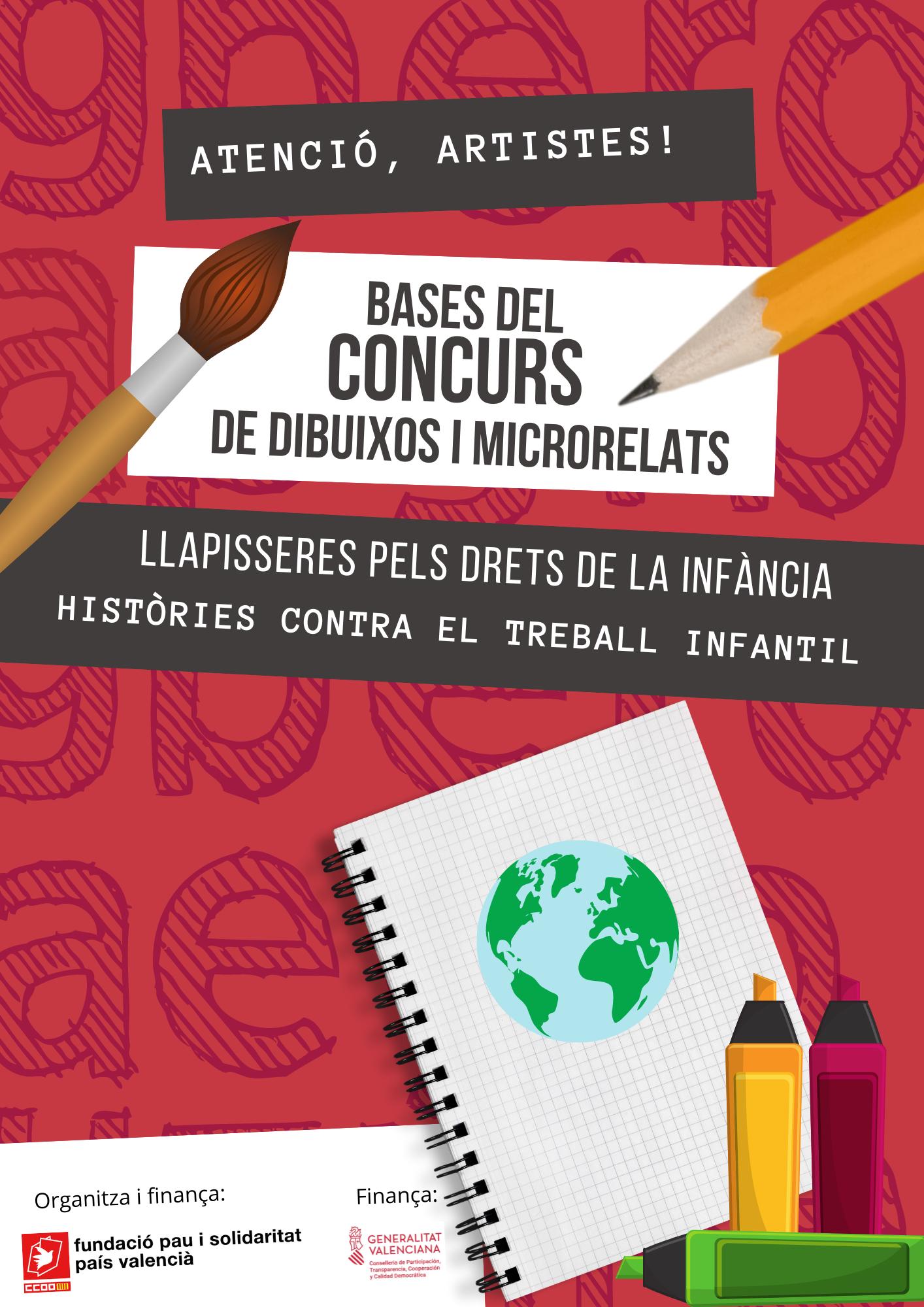 Pau i Solidaritat organitza el 1r Concurs: Llapisseres pels Drets de la Infància. Històries contra el treball infantil.