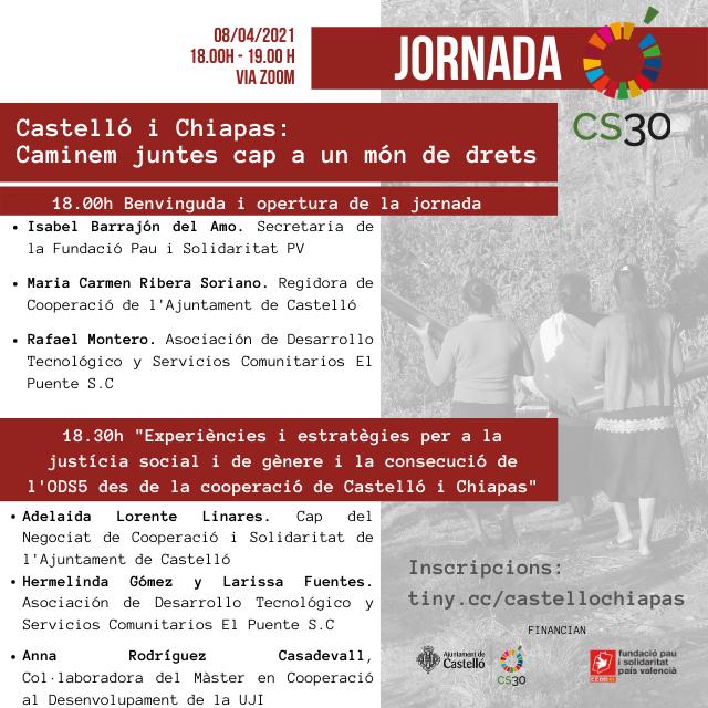 """Pau i Solidaritat PV organitza la jornada """"Castelló i Chiapas: caminem juntes cap a un món de drets"""""""