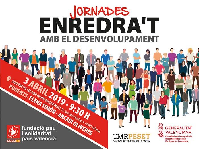 """JORNADES """"ENREDRA'T AMB EL DESENVOLUPAMENT"""" 3 d'abril"""
